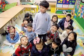 Le secret des écoles publiques performantes à SHANGAI