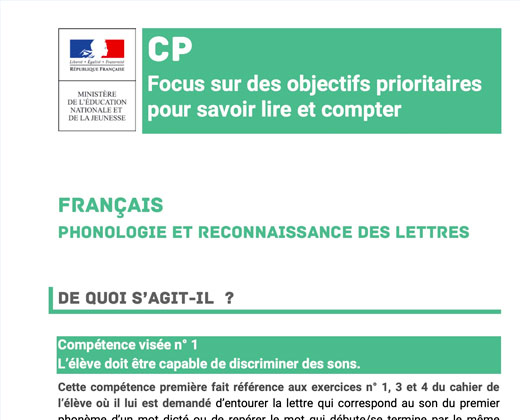 EVALUATION D'ENTREE EN CP DE L'EDUCATION NATIONALE – 2018